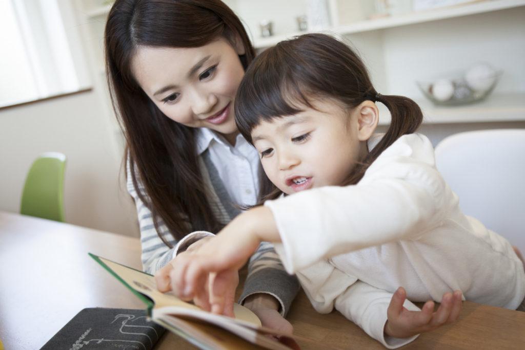 海外の教育と子育てのリアルな情報を教えてください