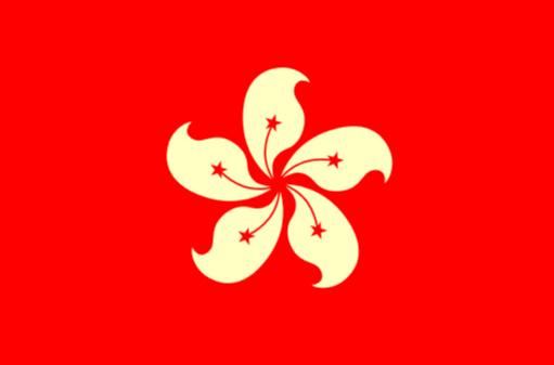 香港の教育制度と特徴を詳しく解説!世界トップクラスの学力の秘密