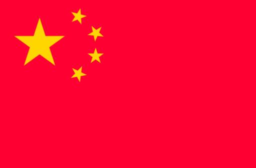 中国の教育制度と特徴を詳しく解説!都市部の学力は世界ナンバー1